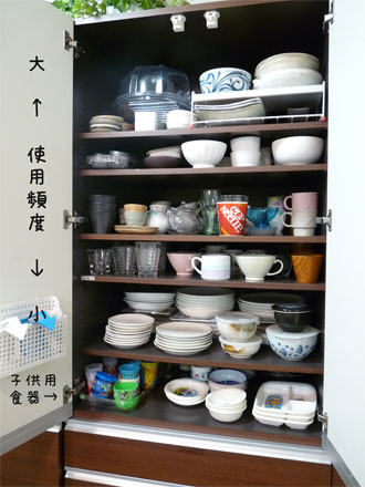 img702_kitchen51