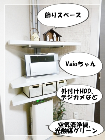 P1010802.JPG