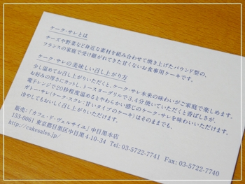 P1020540.JPG