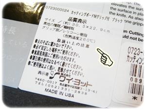 P1020749.JPG