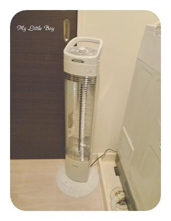 heater002.JPG