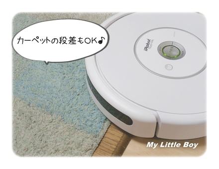 Roomba005.JPG