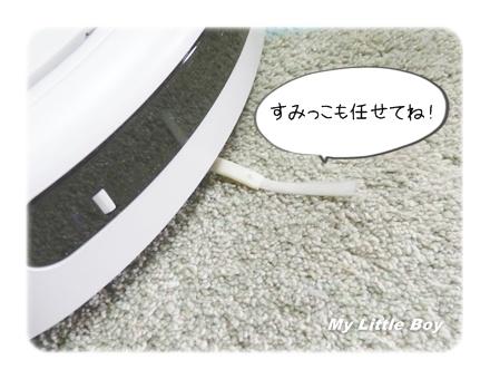 Roomba007.JPG