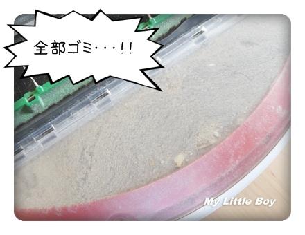 Roomba011.JPG