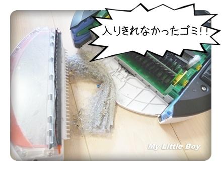 Roomba012.JPG