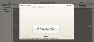 photobook002.jpg