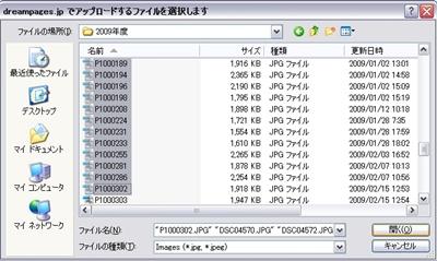 photobook000.jpg