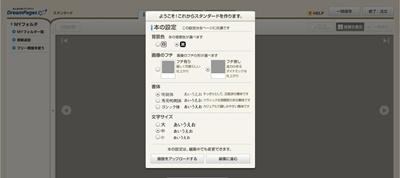 photobook003.jpg