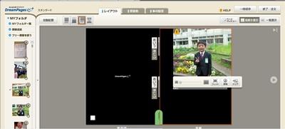 photobook006.jpg