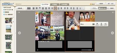 photobook008.jpg