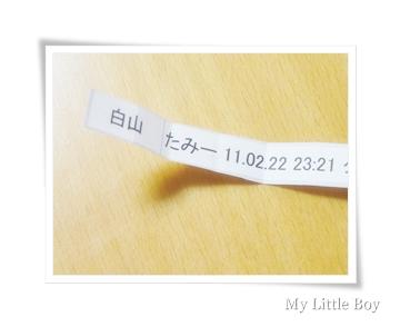 present006.JPG