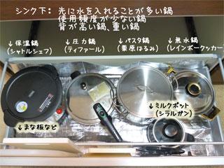img725_kitchen81s.jpg