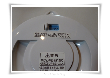 P1040480.JPG