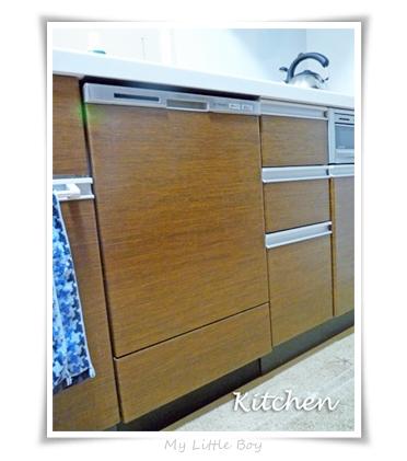 img761_kitchen94.jpg