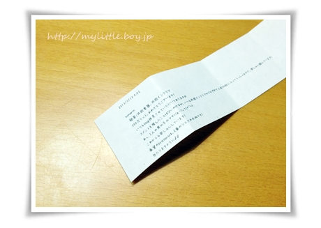 IMG_1034.JPG