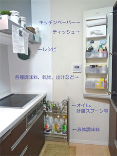 kitchen22.jpg