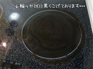 kitchen112.jpg