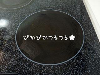 kitchen114.jpg