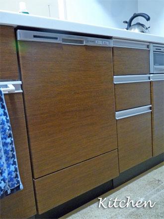 kitchen94.jpg