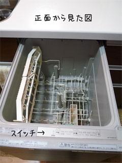 kitchen130.jpg