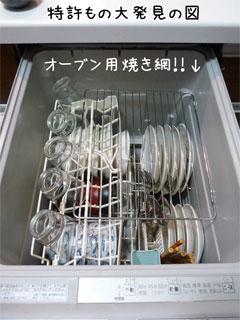 kitchen134.jpg
