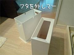 dustbox11.jpg