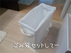 duxtbox12.jpg