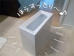 dustbox13.jpg