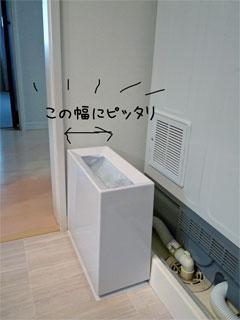 duxtbox10.jpg