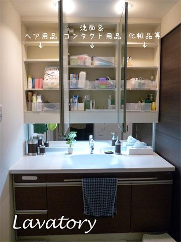 lavatory020.jpg