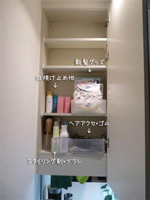 lavatory021.jpg