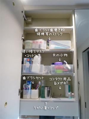 lavatory022.jpg