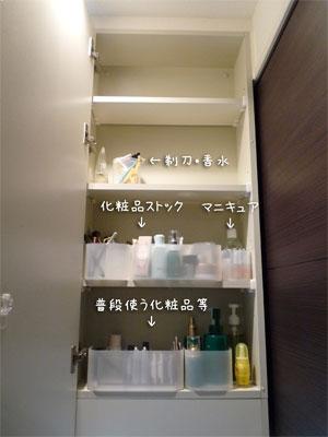 lavatory023.jpg