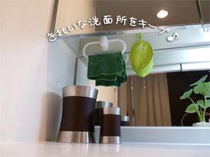lavatory024.jpg