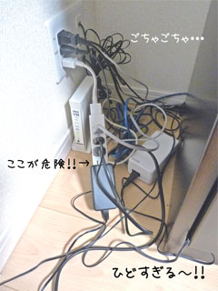 cable001.jpg